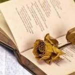 «18ος Πανελλήνιος Μαθητικός Διαγωνισμός Ποίησης και Διηγήματος 2016»
